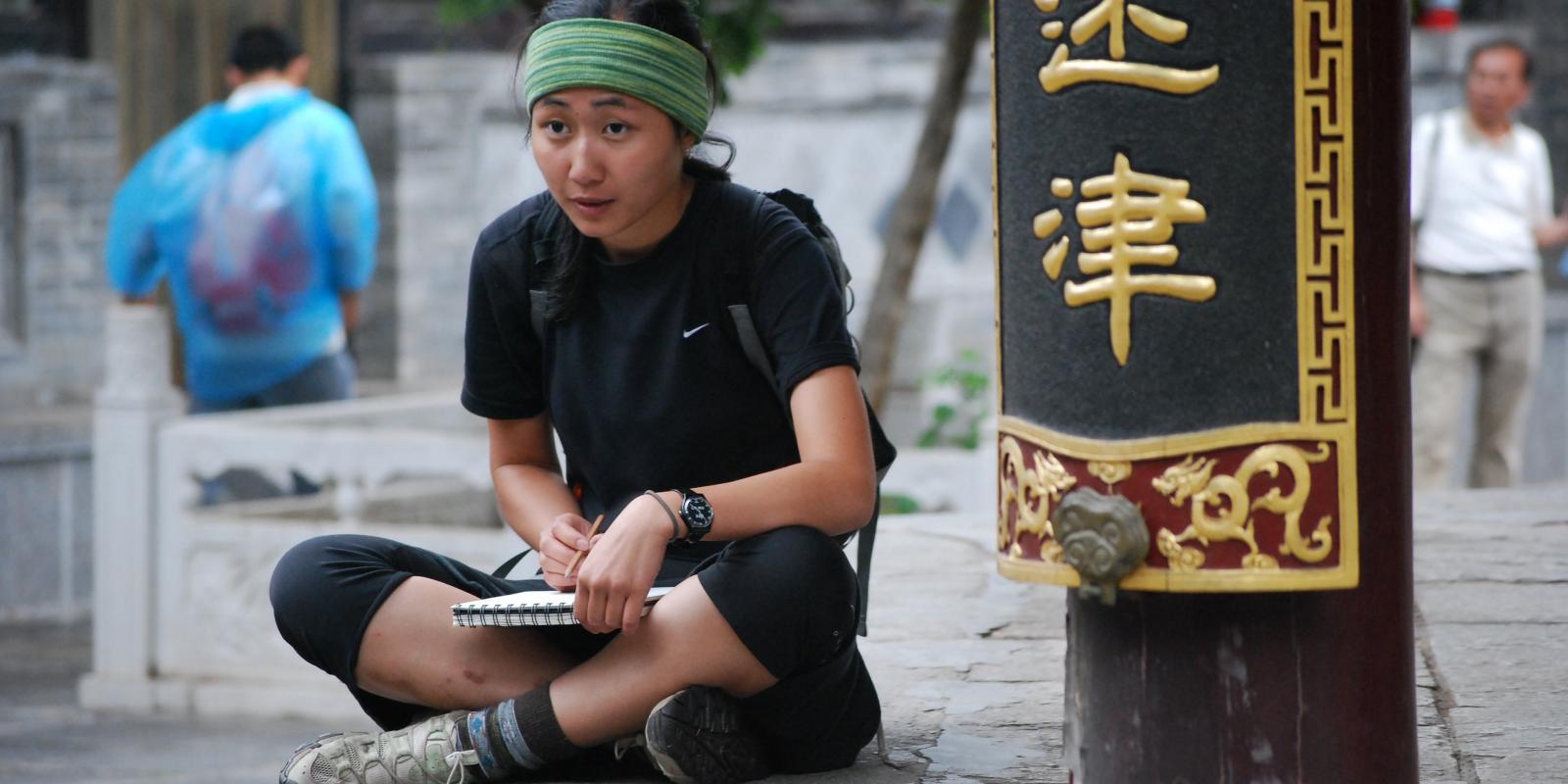 Student sketching Wu Tai Shan in Shangxi Province during the interdisciplinary ENV China summer program