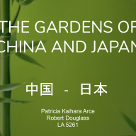 The Gardens of China and Japan